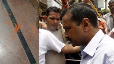 Arvind Kejriwal Attacked With Chilli Powder Inside Delhi Secretariat, Attacker Arrested