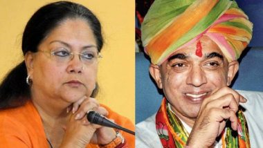 Rajasthan Assembly Elections 2018: Congress' 2nd List of Candidates Out, Manvendra Singh Fielded Against CM Vasundhara Raje