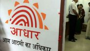 How to Verify Mobile Number, Email ID Linked on Aadhaar Number Online on UIDAI Website uidai.gov.in