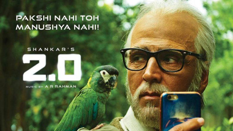 2.0 New Poster Introduces Akshay Kumar as Pakshi Rajan - View Pic