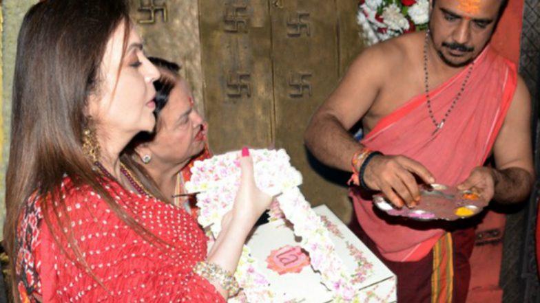 Nita Ambani Visits Gujarat's Ambaji Temple Offering Isha & Anand Piramal's Wedding Card, View Pics and Video