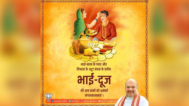 Bhai Dooj 2018: Narendra Modi, Amit Shah, Mamata Banerjee & Other Political Leaders Wish Brothers & Sisters on Bhai Phota