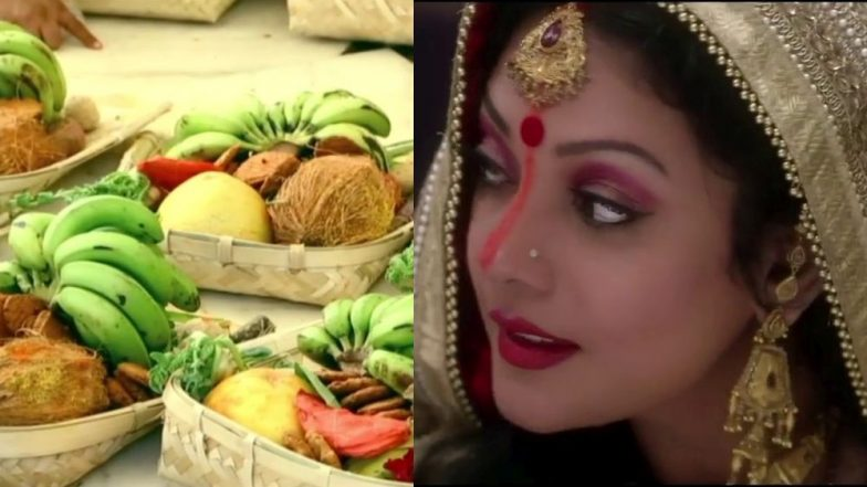 Chhath Puja Samagri: List of Items From Fruits To Grains To Worship Surya Bhagwan and Chhathi Maiyya