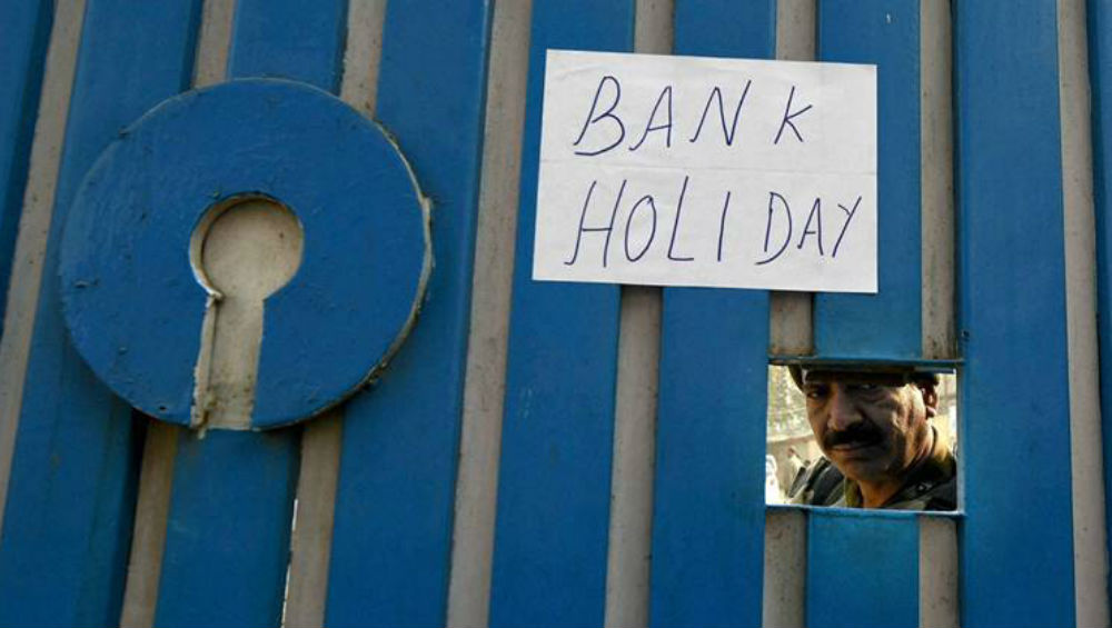 Bank Holidays in October 2019: No Transactions at Branches For Four Consecutive Days, Check List of Dates When Banks Will Remain Shut This Festive Month