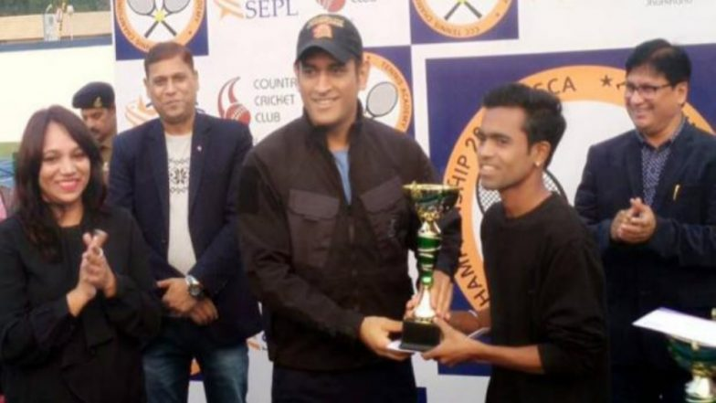 MS Dhoni Aces Tennis, Wins Maiden Title in a Local Tournament in Ranchi on his Debut (See Pic)
