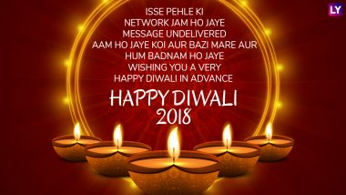 Advance Diwali 2018 Wishes: Shubh Deepawali Photos, Stickers,  WhatsApp Messages, GIF Images, Facebook Status and SMS to Send Deepavali Greetings Online Free