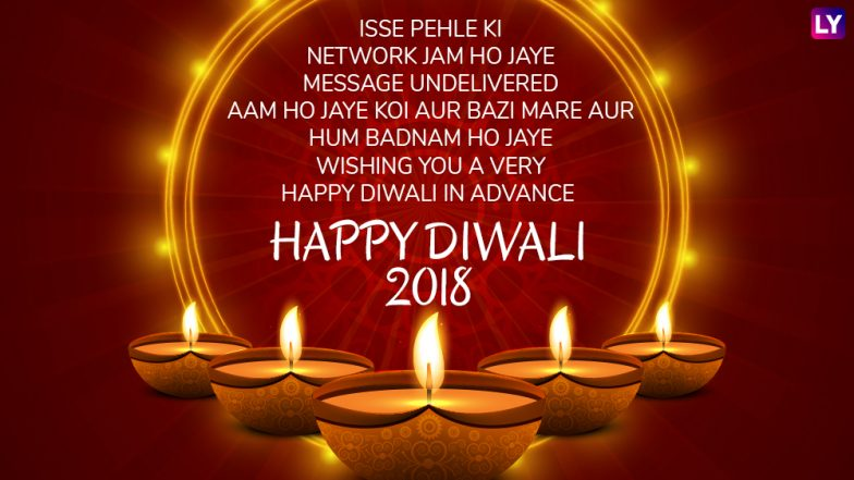 advance diwali 2018 wishes shubh deepawali photos stickers whatsapp messages gif images