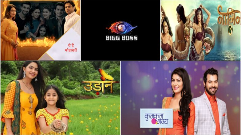 World Television Day 2018: Bigg Boss 12 to Naagin 3, Five Indian TV Shows That We Wish Go Off Air ASAP!