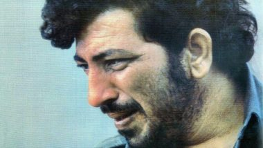 Amjad Khan's Iconic Gabbar Character From Sholay Was Originally Offered to This Bollywood Actor