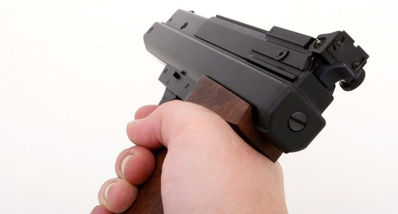 Punjab: Man in Mohali Shoots Self After Girlfriend Says No to Night Out