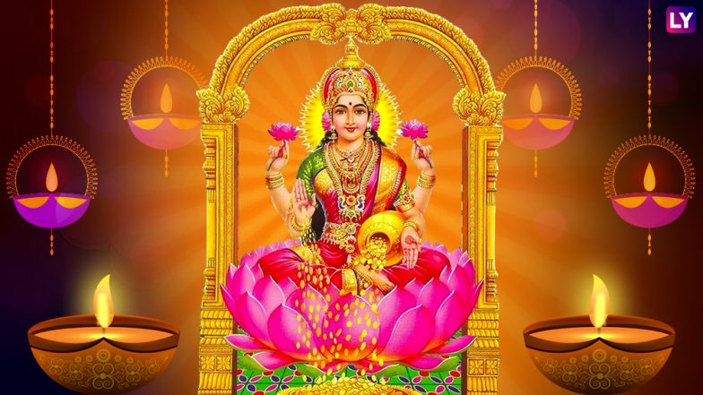 Diwali 2018 Images in HD & Lakshmi Puja Photos: Wish Shubh Deepavali With Best GIF Video Greetings Available for Free Download Online