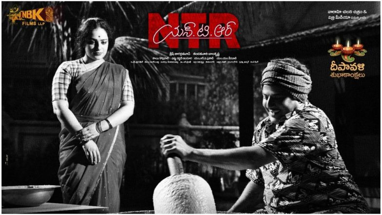 NTR Biopic New Poster: Nithya Menen's Look As Mahanati Savitri in Nandamuri Balakrishna's Film REVEALED!