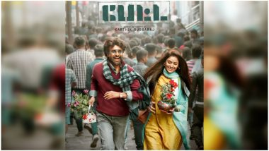 Petta New Poster: Rajinikanth and Simran Find Romance Through Flower-Shopping; Release Date Confirmed For Pongal