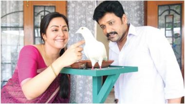 Kaatrin Mozhi Movie Review: Jyothika is Excellent in The Tamil Remake of Tumhari Sulu, Say Critics