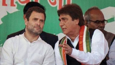 Lok Sabha Elections 2019: Congress Outlines UP Poll Strategy – Ready For Battle in All 80 Seats With 13 Rallies by Rahul Gandhi