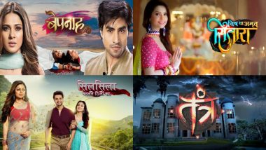 Bepannaah and Silsila Badalte Rishton Ka To Be Replaced By These Colors Shows?