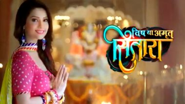 Vish Ya Amrit: Sitara Promo Review: Adaa Khan Leaves Us Confused about Her Character in her Colors Show!