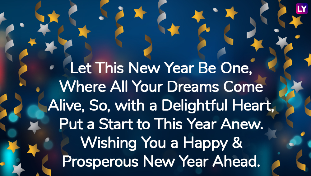 New Year 2019 Quotes Wishes Whatsapp Messages Stickers Gif