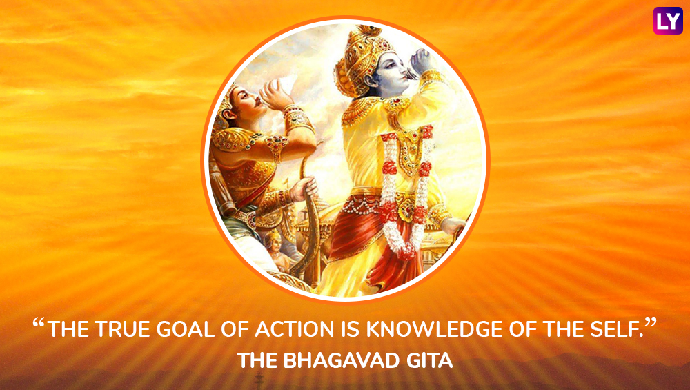 Bhagavad Gita Jayanti 2018 Life Changing Quotes From The Holy Book