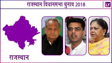Kishanganj, Baran-Atru, Chhabra, Dag, Jhalarapatan, Khanpur, Manohar Thana Elections Results Live News Updates: Who is Winning MLA Seat in Rajasthan Assembly Elections 2018