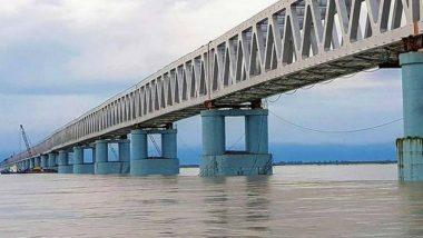 Bogibeel Bridge: Narendra Modi to Inaugurate India's Longest Rail-Road Bridge Over River Brahmaputra on December 25