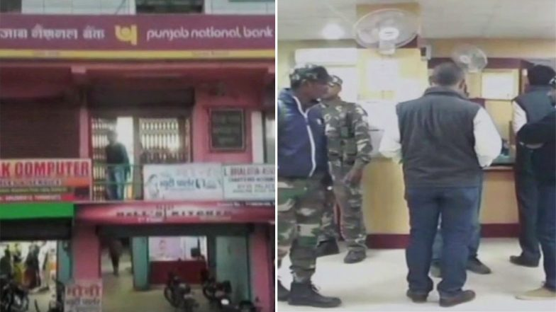 Jharkhand Bank Robbery: Six Men Loot Over Rs 34 Lakh at Gunpoint From PNB Branch in Santhal Pargana