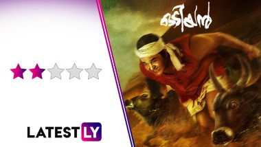 Odiyan Movie Review: Mohanlal Intrigues, Manju Warrier Impresses, Film Disappoints!