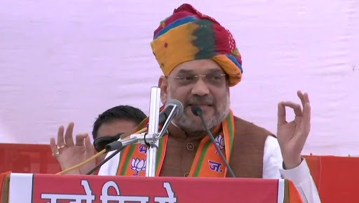 Rajasthan Assembly Elections 2018: Amit Shah Accuses Congress of Doing Scams in Land to Space