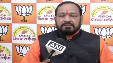 BJP Demands Farm Loan-Waiver in Odisha, to Begin Protest From January 8