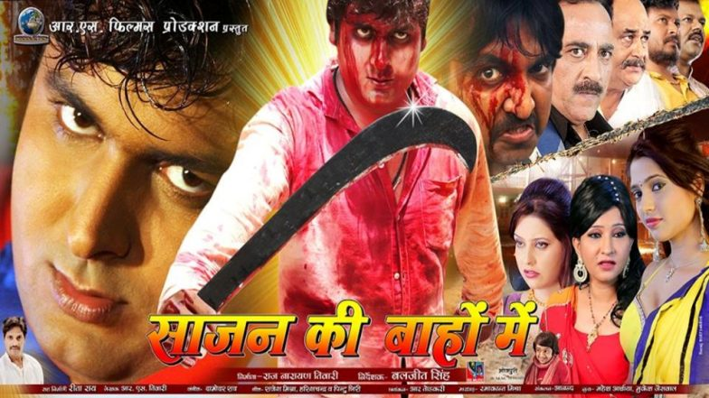 Bhojpuri Films Beat Bollywood Films in Google Trends Search Result 2018, See Graph