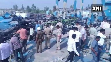 Karnataka: 6 Dead, 5 Injured in Explosion at Sugar Factory in Bagalkot District