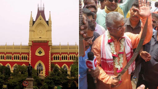 Calcutta High Court Denies Permission for BJP's Rath Yatra in West Bengal, Dilip Ghosh's Convoy Attacked By 'TMC Goons'