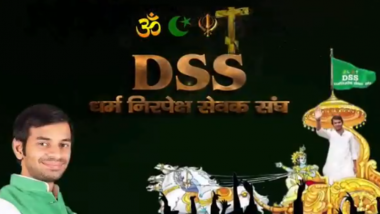 After Lord Krishna and Shiva, Tej Pratap Yadav Dresses Up As 'Arjuna' in New DSS Teaser