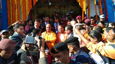 Vivah Panchami 2018: Yogi Adityanath Attends Sita-Ram Vivah at Janakpur in Nepal