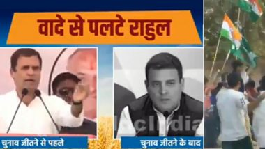 From Congress Supporters Hurling Pakistan Flag in Rajasthan to Rahul Gandhi Not Waiving Farmers Loan News, These Fake WhatsApp Videos Surface Online After Election Results