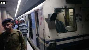 Kolkata Metro Services Disrupted Between Dum Dum &  Kavi Subhash Station After Smoke Detected Inside Metro Train