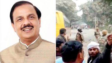 Ghazipur Mob Violence: Mahesh Sharma Terms Killing of Constable as 'Reactionary Action', Says 'Incident Not Linked With Law And Order Situation'