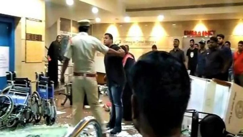Family Vandalises Hyderabad Hospital and Beats Staff After Woman's Death, Mob Leaves Police Helpless; Watch video
