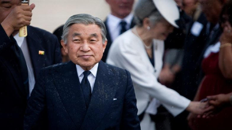 Japan's Emperor Akihito Bids Farewell to His People