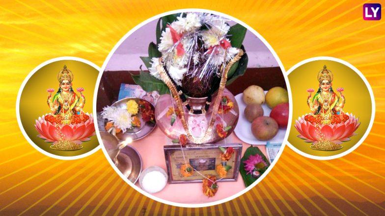 Margashirsha Mahalakshmi Thursday Vrat 2018: Dates, Significance of Guruvar Lakshmi Vrat and Puja Vidhi of this Auspicious Hindu Month