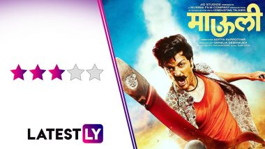 Mauli Movie Review: Riteish Deshmukh Entertains Us as a Typical Filmy Yet Lovable Cop in This Action-Packed Drama