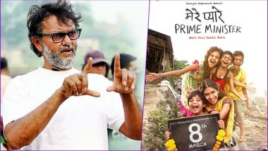 Rakeysh Omprakash Mehra's 'Mere Pyare Prime Minister' Release Deferred to March 8, 2019
