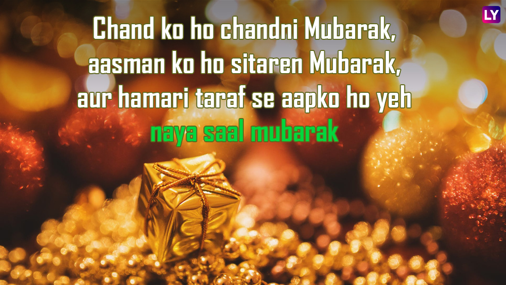 Happy New Year And Saal Mubarak 96
