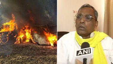 Bulandshahr Mob Violence: UP Minister Om Prakash Rajbhar Accuses RSS, Bajrang Dal and VHP for Riots; Points Fingers at BJP too