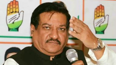 Maharashtra Government Formation: 'Shiv Sena-Congress Meeting Tomorrow to Determine if We Can Go Ahead', Says Prithviraj Chavan