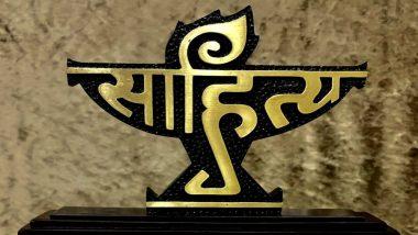 Assam Governor Jagdish Mukhi Congratulates Sahitya Akademi Award Winners Sananta Tanti and Rituraj Basumatary