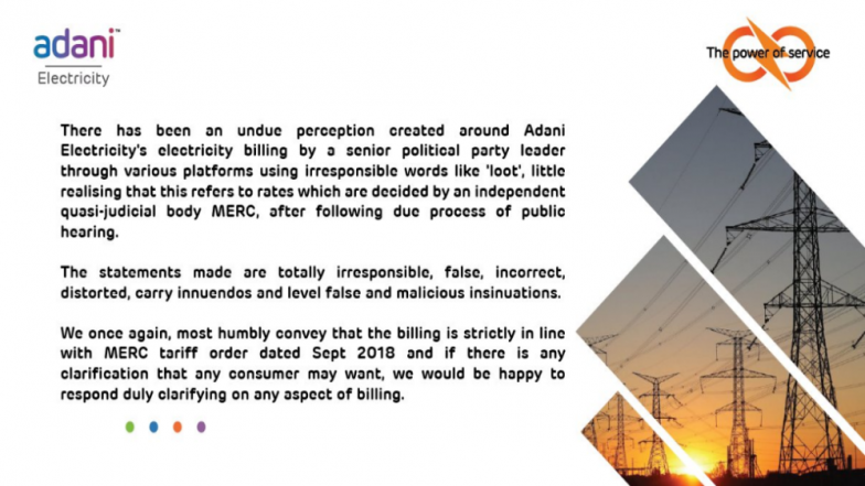 Mumbai Inflated Power Bills: Adani Electricity Gets Notice From MERC Seeking Explanation As Consumers Complain