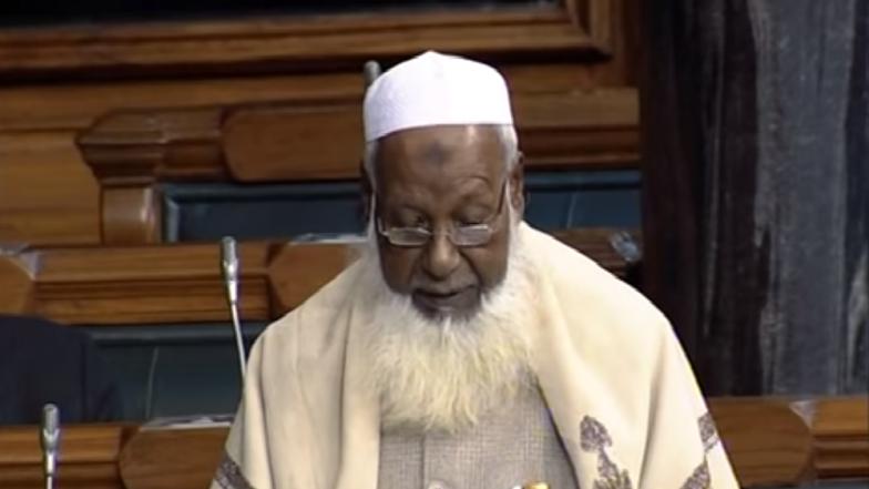Bihar: Congress MP Maulana Asrarul Haq Qasmi Dies of Heart Attack