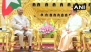 India-Myanmar Friendship Driven by Quest for Mutual Peace, Progress, Prosperity, Says Ram Nath Kovind