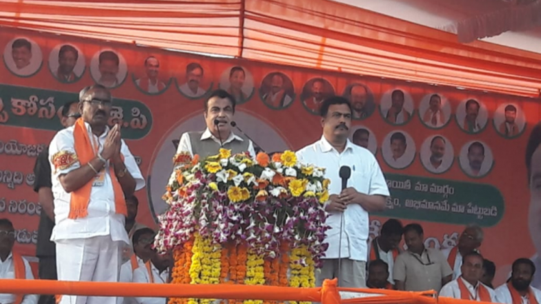Telangana Assembly Elections 2018: Congress, TRS, TDP Are Private Limited Parties, Says Nitin Gadkari; Pitches for Change of Regime